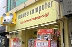 マウスコンピューター店舗